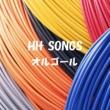 オルゴールサウンド J-POP オルゴール J-POP HIT VOL-342