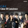 CRIME OF CONSCIENCE PERFECT CRIME