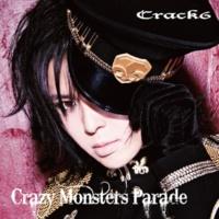 Crack6 Violet Eyes