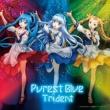 Trident Purest Blue