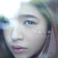 SPICY CHOCOLATE/シェネル/MACO うれし涙 feat. シェネル & MACO