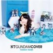玉置成実 NT GUNDAM COVER