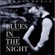 New York Trio 夜のブルース