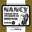 浅井健一 Nancy