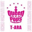 QBS T-ARA SINGLE COMPLETE BEST「Queen of Pops」