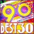AQUA 90'sベスト30