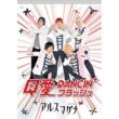 アルスマグナ アルスマグナ DVD クロノス学園1st step 「Q愛DANCIN' フラッシュ」