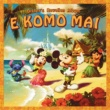V.A. ディズニー ハワイアン・アルバム ~エ・コモ・マイ~