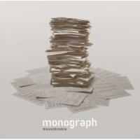 monochromia Temporal