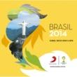 Various ブラジル2014-サンバ、ボサノヴァ、MPB