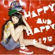トミタ栞 HAPPY AND HAPPY