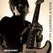 minami ROCK N' HUMANITY vol.1