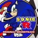 SEGA/Richard Jacques Radiant Emerald : Diamond In The Sky