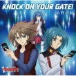 小野正利 KNOCK ON YOUR GATE!