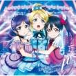 μ's KiRa-KiRa Sensation!/Happy maker!