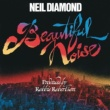 Neil Diamond Street Life
