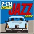 青木カレン Route-134 Shonan Jazz Drivin'The Best~湘南・国道134号線仕様・アップリフティングなジャズ・ベスト!