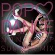 Various POP LOVES DANCE ノンストップ・サマー・ミックス