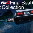 CLUTCHO 頭文字D Final Best Collection