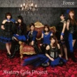 Mystery Girls Project MYSTIC BLUE