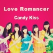 Candy Kiss Love Romancer