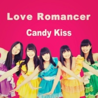 Candy Kiss もう一度・・・