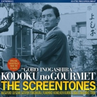The Screen Tones 店を、探そう