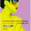 小田朋美 シャーマン狩り -Go Gunning For Shaman-