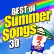 Sugar Ray ベスト・オブ・サマー・ソングス30 -アイヤズ、シンプル・プランからビーチ・ボーイズまで