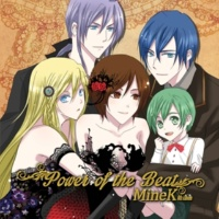 MineK ガンバラナックチャ (feat. MEIKO)