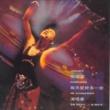 Jacky Cheung Mei Tian Ai Ni Duo Yi Xie Yan Chang Hui '91