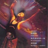 ジャッキー・チュン Yi Ke Be Bian Xin [Live in Hong Kong  / 1991]