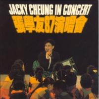Jacky Cheung Fei Ji Shi De Feng Yi [Live in Hong Kong  / 1987]