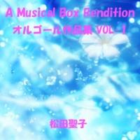 オルゴールサウンド J-POP チェリーブラッサム Originally Performed By 松田聖子