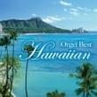 TENDER SOUND JAPAN オルゴール・ベスト・ハワイアン ―Orgel Best Hawaiian―