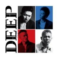 DEEP North Star (Instrumental)
