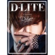 D-LITE (from BIGBANG) SHUT UP