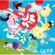 ももいろクローバーZ Z女戦争(初回限定盤B)