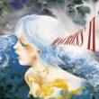 笠原 弘子 超時空要塞マクロスII オリジナル・サントラ Vol.2
