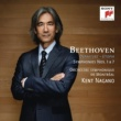 ケント・ナガノ ベートーヴェン:交響曲第7番&第1番