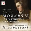 Nikolaus Harnoncourt モーツァルト:後期三大交響曲~交響曲第39番・第40番・第41番「ジュピター」