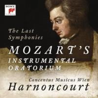 Nikolaus Harnoncourt 交響曲第39番変ホ長調K.543 第2楽章アンダンテ・コン・モート