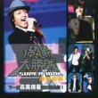 Super Idol Super Idol Compilation(Seperate CD )