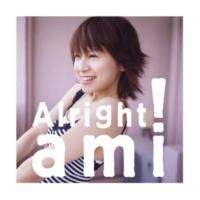 鈴木亜美 ハレもよう。