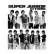 SUPER JUNIOR 来日記念シングル U / TWINS