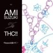 鈴木亜美 joins THC!! Peaceお届け!!