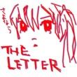 彩木雅夫 手紙(カラオケ) (feat. 初音ミク)