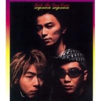 KICK THE CAN CREW sayonara sayonara(instrumental )