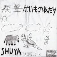 SHUYA PARTY NIGHT