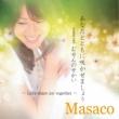 Masaco